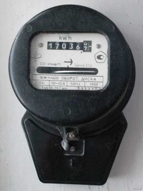 Цифры после запятой при снятии показаний электроэнергии не списываем