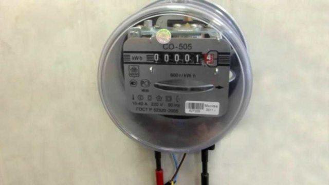 Один из современных индукционных электросчетчиков