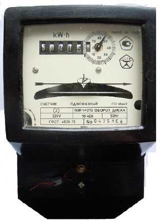 Еще один вариант индуктивного электросчетчика