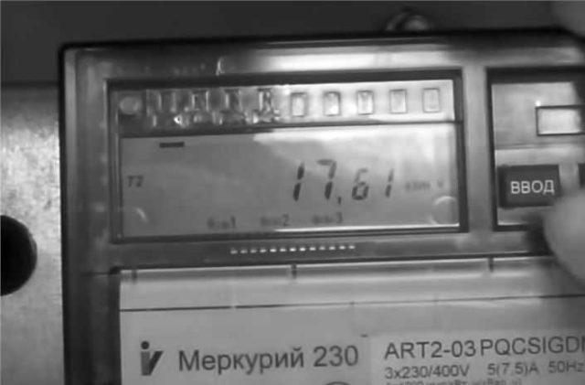 Одна из популярных моделей электронных счетчиков электроэнергии - Меркурий 230