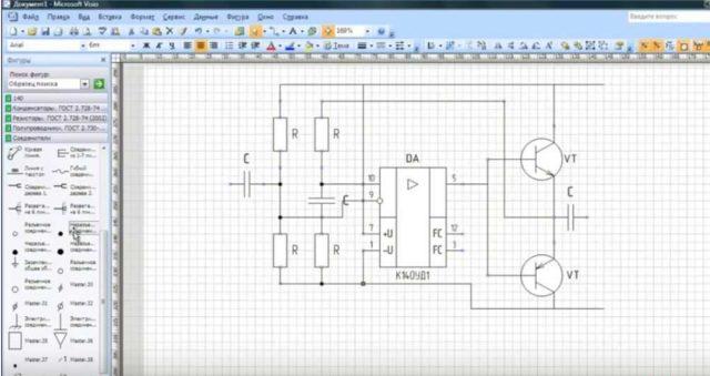 Программа Vision для рисования схем - понятный интерфейс
