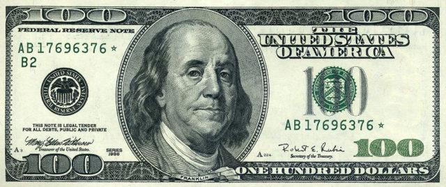 Бенджамин Франклин никогда не был президентом США, но тем не менее, за выдающиеся заслуги, его портрет изображен на купюре в 100 долларов