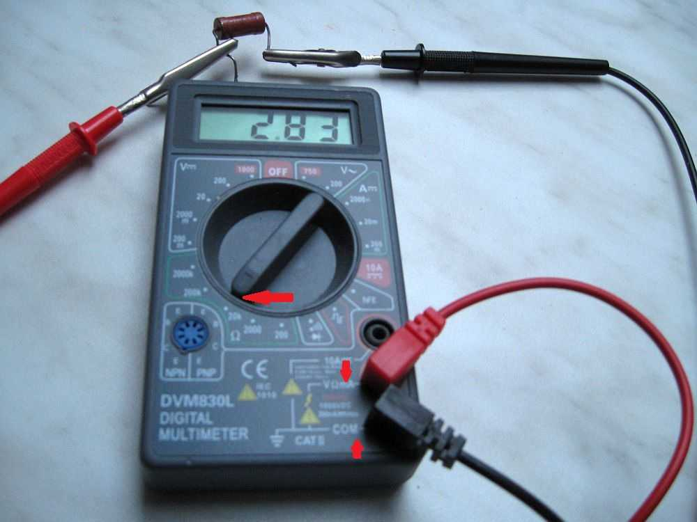 Как измерить мультиметром сопротивление
