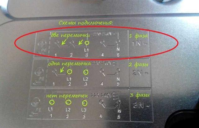 Какие должны стоять перемычки на духовом шкафу при подключении к сети 220 В