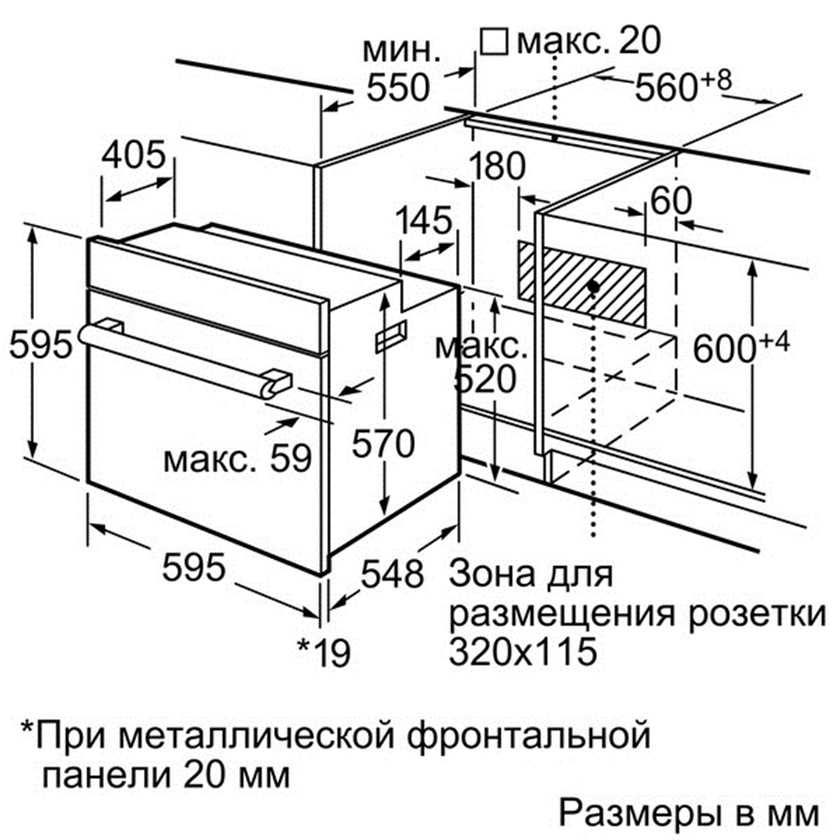 Схема установки духового шкафа от Bosch