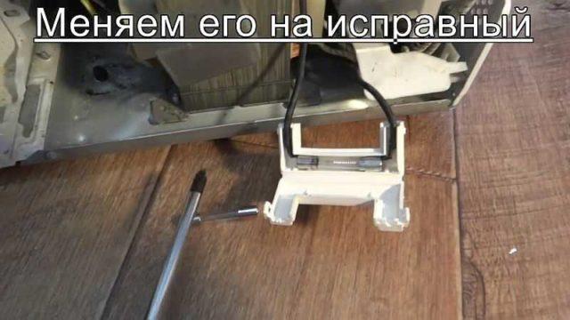 Один из вариантов защитного чехла для предохранителя