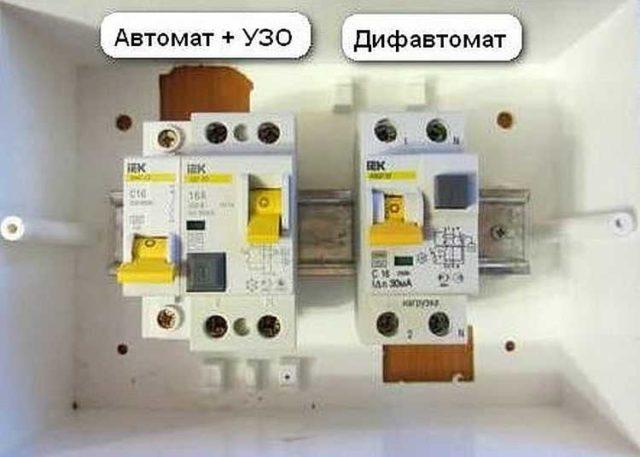 Дифференциальный автомат выполняет функции УЗО и автомата, а места занимает меньше
