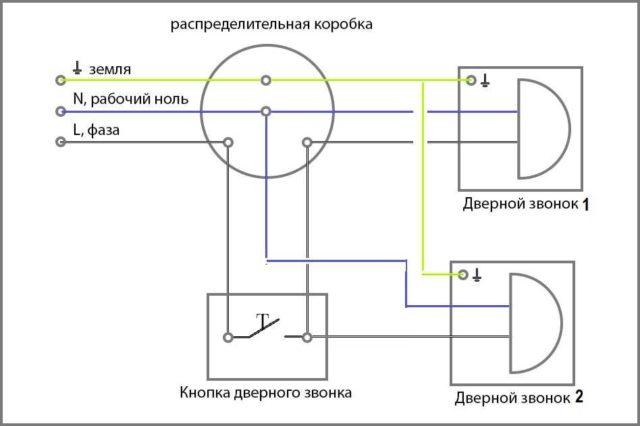 Как подключить звонок с двумя внутренними блоками
