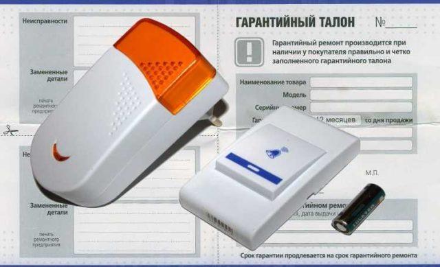 Беспроводные звонки - простая установка, но могут быть проблемы с эксплуатацией