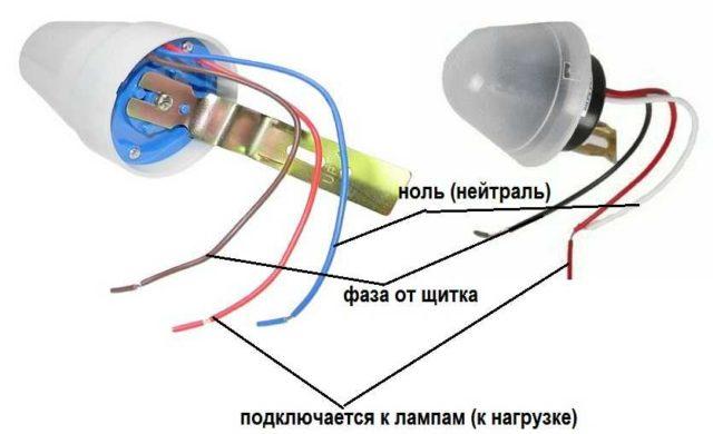 Какие провода куда подключать в фотореле