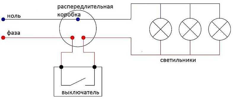 Схема параллельного соединения ламп 970
