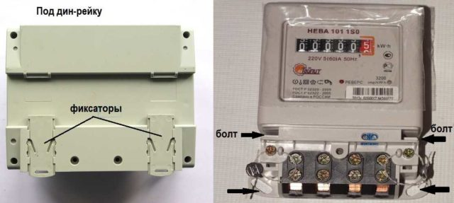 Способ крепления счетчика электроэнергии