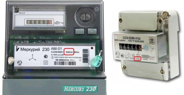 Токовая нагрузка электросчетчика отображается в паспорте и на корпусе