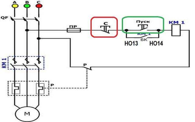 Как подключить асинхронный двигатель на 380 В через контактор с катушкой на 220 В