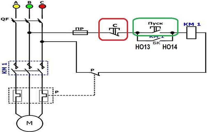 Схема магнитного пускателя катушкой
