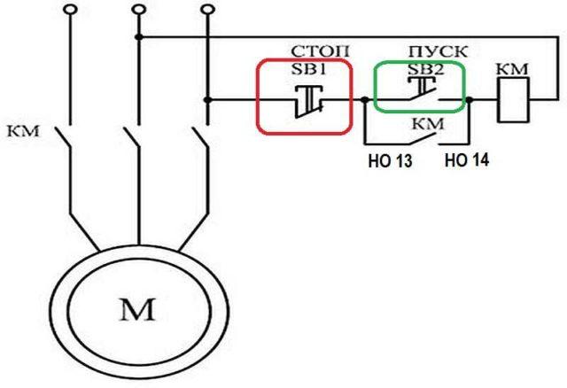 Схема подключения магнитного пускателя с цепью самоподхвата