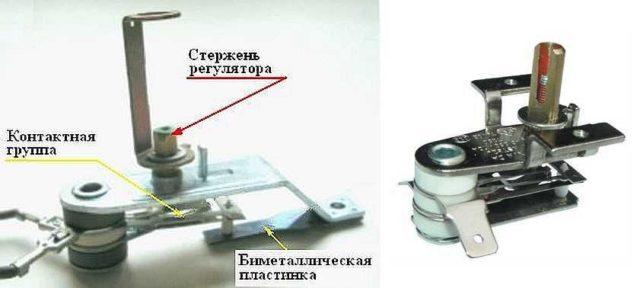 Регулятор температуры утюга