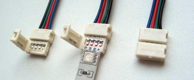 Соединение светодиодных лент без пайки - использование коннекторов