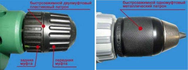 Быстрозажимные патроны бывают двух видов - одномуфтовые и двухмуфтовые