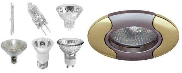 Галогенные лампы бывают разных типов