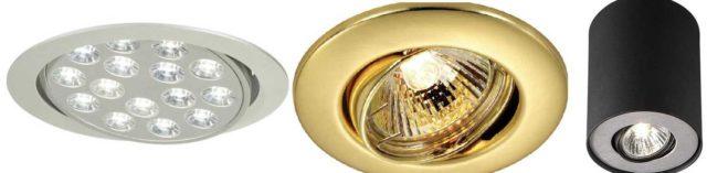 Поворотные модели точечных светильников с разными лампами (светодиодные, галогенные, накаливания)
