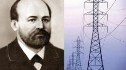 Дмитрий Александрович Лачинов - физик и изобретатель