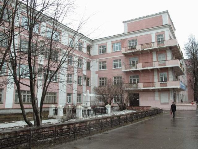 Пермский политехнический колледж им. Славянова
