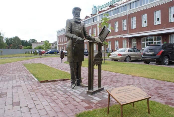 Памятник Бенардосу в городе Иваново (Ивановская область)