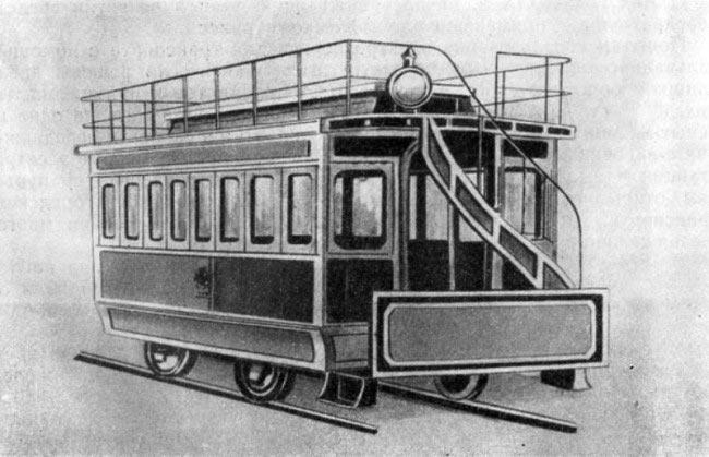 Трамвай на электротяге конструкции Пироцкого