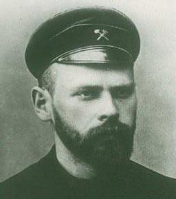 В.П. Вологдин в молодости