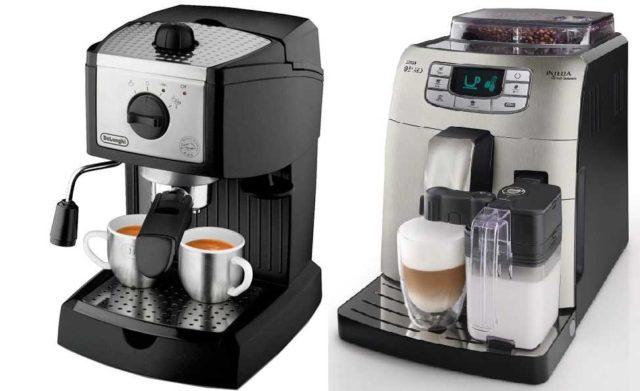 Чтобы выбрать кофемашину для дома, определитесь с типами напитков, которые вы хотите готовить