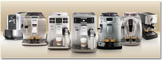 Мало решить какую кофемашину выбрать для дома, надо еще определиться с опциями