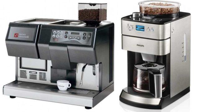 И в бытовых кофемашинах, и в профессиональных может быть кофемолка. Тогда засыпать можно молотый или зерновой кофе