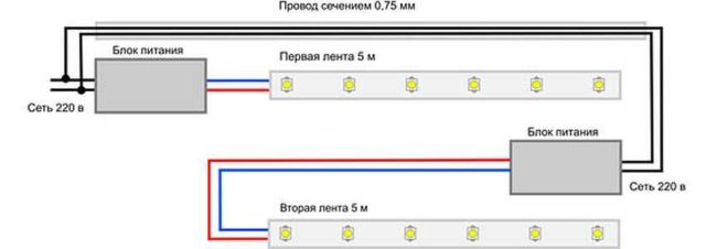 Вариант подключения с двумя адаптерами