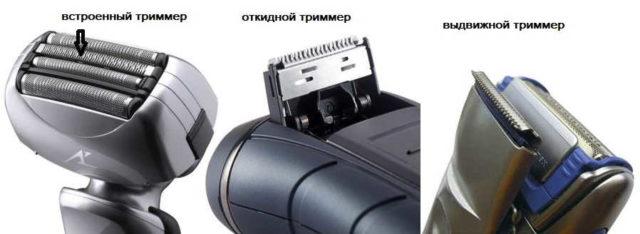 Бритва с триммером удобна для поддержания аккуратных контуров
