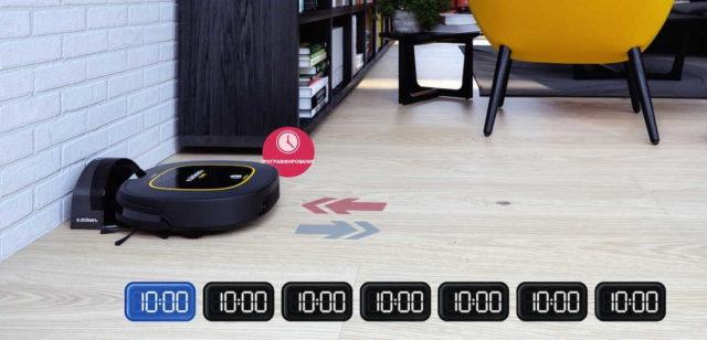Программируемый робот-пылесос может автоматически начинать уборку в заданное время