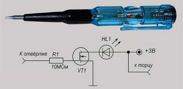 Индикаторная отвертка со светодиодом и батарейками