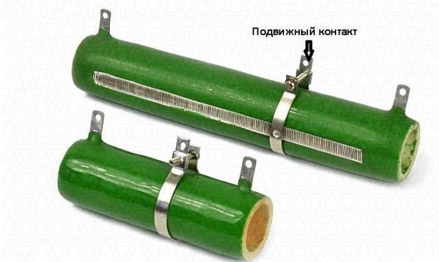Ползунковые переменные резисторы проволочного типа