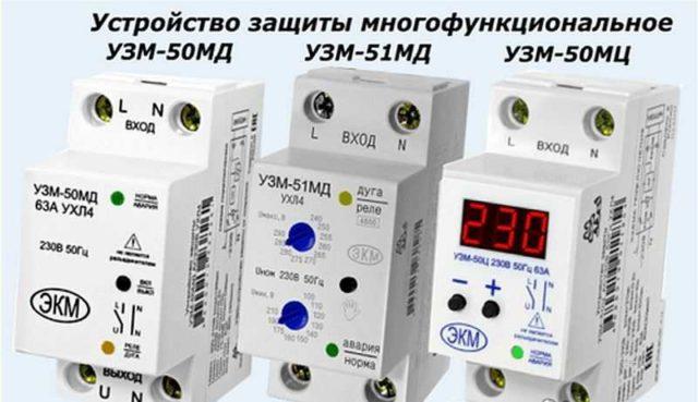 Внешние отличия хорошо заметны. У УЗМ-50МЦ есть цифровой индикатор, благодаря которому можно оперативной отслеживать напряжение, ток и мощность