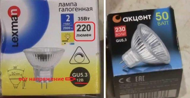 Внимательно читаем надписи))