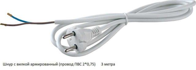 Если вы купили провод с вилкой для подключения стиральной машины, электроплиты, посудомойки, то скорее всего, это провод ПВС