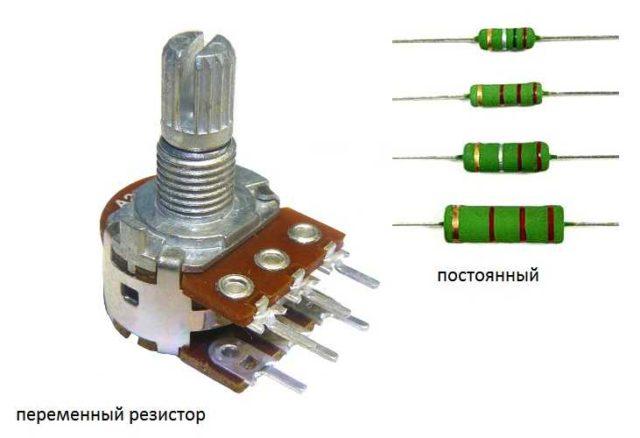 Переменный резистор часто можно увидеть в радиоприемниках