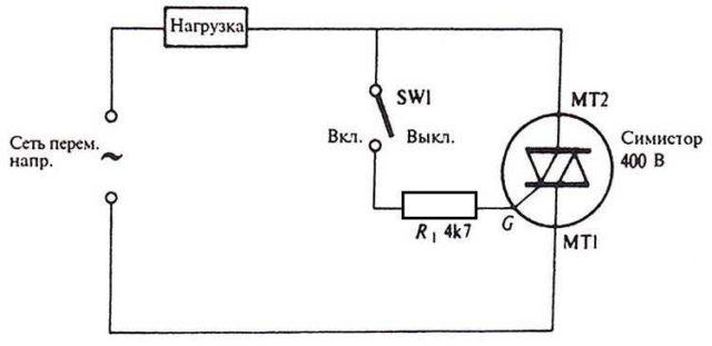 Схема реле на симисторе (триаке)