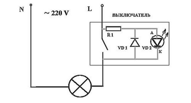 Вариант подсветки в электровыключателе