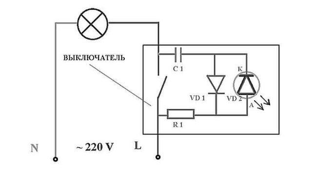Схема подсветки клавиш выключателя с конденсатором