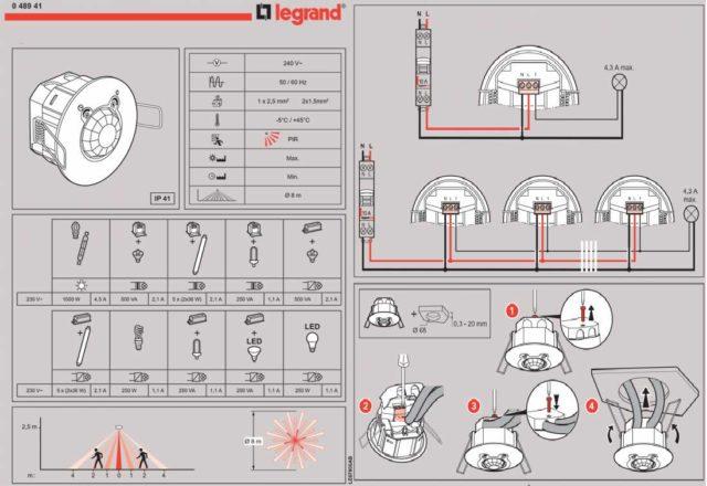 Потолочные датчики движения Legrand для включения света. Предназначены для подвесных и натяжных потолков