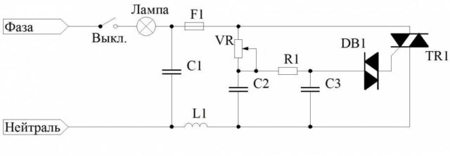 Схема диммера на тиристоре - для обычных ламп и индуктивной нагрузки (не для емкостной, к которым относятся почти все лампы со встроенными преобразователями тока)