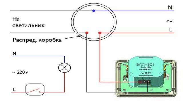 Схема подключения диммера с выключателем: все точно так же как с обычным