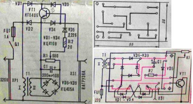 Схема регулятора мощности для паяльника на транзисторе