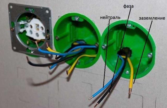 Провода для установки розетки с заземлением выведены в монтажную коробку